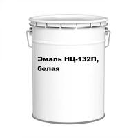 Эмаль НЦ-132П, белая